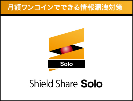 Shield Share Solo