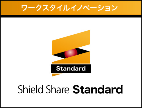 Shield Share Standard